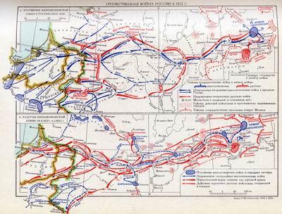 карта войны 1812 года